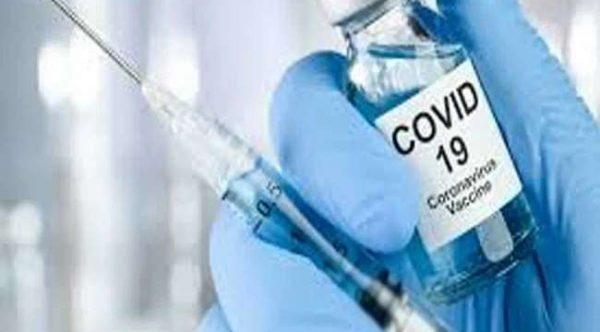 06_11_2020-covid19_vaccine_21034125_202010440